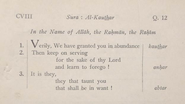 Al-Kauthar2