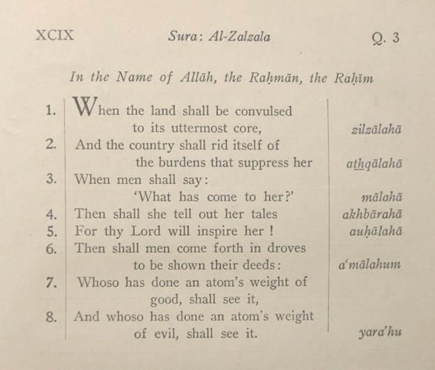 Sura Al-Zalzala